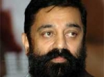 Kamal Haasan 500 Bc
