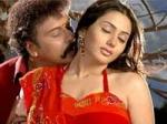Namitha Hoo Release