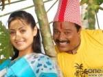 Konaseemalo Chittemma Kittayya Film