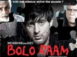 Bolo Raam Review