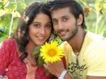 Chetan Suryakanti Release