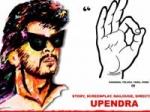 Upendra Directors Special