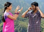Kutty Movie Review