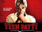Teen Patti Preview