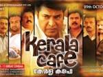Kerala Cafe Tamil Cafe