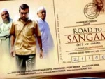Road To Sangam Review