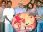 Kurunila Mannan Audio Launched