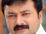 Jayaram Apologize Comments