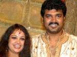 Srujan Lokesh Weds Grishma