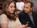 Anil Ambani Bollywood Party