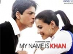 Mnik Box Office
