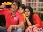 Atithi Road Movie Bo