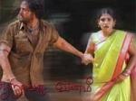 Aaravadhu Vanam Movie
