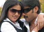 Priyamani Weds Tarun