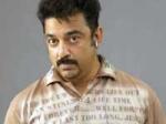 Kamal Hassan Honor Aadhavan Crew