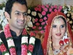 Sania Shahid Wedding Reception