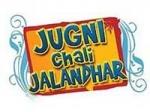 Jugni Replaced Sharma