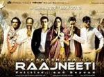 Raajneeti Team Debate Politics