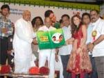 Subhapradam Audio Release