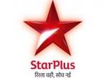 Star Plus Grps
