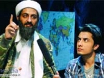 Tere Bin Laden Music Review