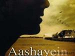 Aashayein Nagesh John