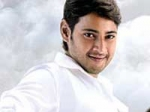 Mahesh Samantha Launched
