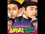 Salman Andaazapnaapna