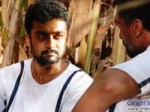 Ratha Sarithiram Overseas Sold
