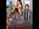 Kannada Movies Release