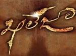 Kaleja Logo Released