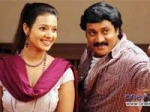 Maryada Ramanna Review