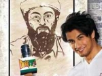 Pakistan Film Exhibitor Appeal