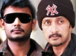 Sudeep Darshan Cold War