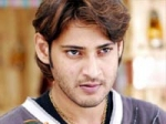 Maheshbabu Yellow Flower Banners
