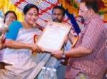 Lalitha Bharat Myrali Award