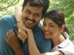 Naan Mahan Alla Review