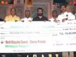 Kamal Kerala Felicitated