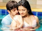 Gayam 2 Movie Review