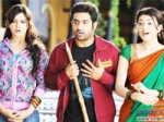 Brindavanam Audio Album