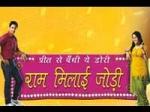 Zee Tv Ram Milayi Jodi