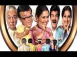 Khichdi The Movie Critical Evaluation