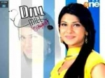 Dill Mill Gayye End Happynote