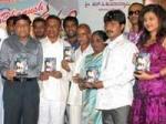 Pratikshana Audio Release