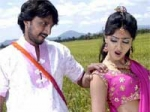 Veera Parampare Movie Review