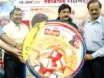 Ramesh Launch Aaptharakshaka Dvd Vcd