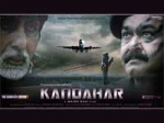 Kandahar Movie Review