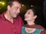 Sanjay Dutt Manyata Wedding Anniversary