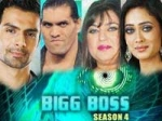 Bigg Boss4 Winner Big Red Box