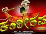 Vijay Kanteerava Release Sankranti